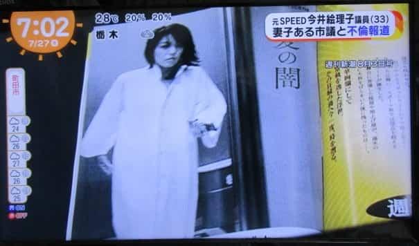 やはり芸能人の血が騒いだのでしょうか? ちょとカメラ目線のような気がしますが・・・ でもバレなかったようです。  このまま橋本健神戸市議の部屋にいってますから。