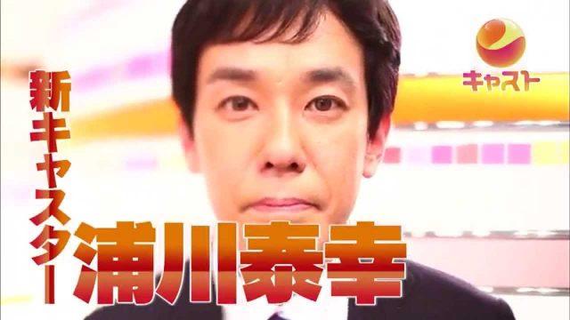 【朝日放送】 八塚彩美 【美人】YouTube動画>6本 ->画像>1214枚