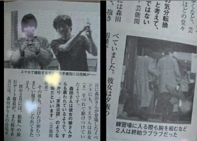森田剛の画像 p1_8